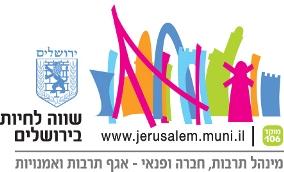 Jerusalem Municipality?>